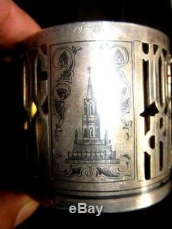 Former Cup Sterling Silver Russian Moscow