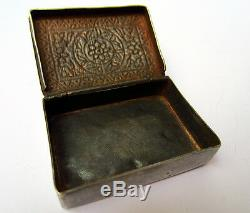 Old Persian Enamelled Silver Box 19th