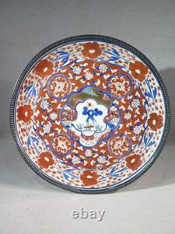 Ancien Plat En Porcelaine A Decor Imari Cercle Argent Massif Perle Decor Fleurs