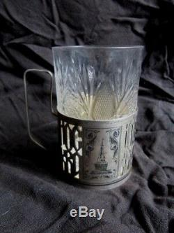 Ancienne Tasse Argent Massif Russe Moscow