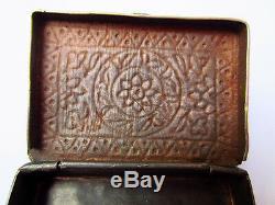 Ancienne petite boite en argent émaillé Perse 19e