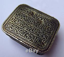 Ancienne petite boite en argent sourates Coran Empire Moghol Inde
