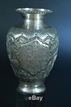 Beau vase ancien argent massif Cartouche Persant Animaux sterling silver